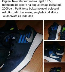 900den Nike novi bukvalno
