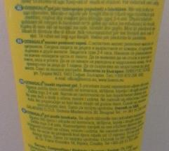 Nov Citrogala gel za telo protiv insekti