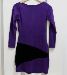 Плетена туника