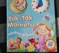 Забавата на Пинки Тик Так магнети