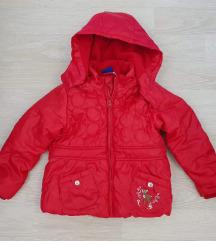 Lupilu детска јакна