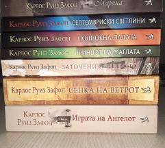 Комплет книги на Зафон