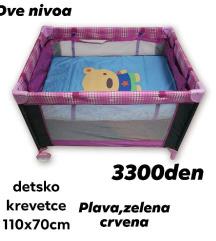 Krevetce za bebe novo