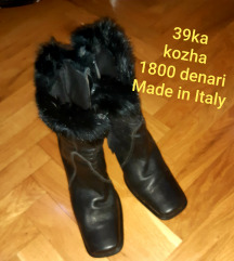 Kozhni cizmicki Made in Italy