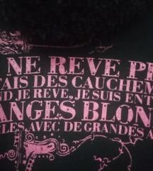 Блуза со интересни ракави