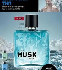 Musk freeze